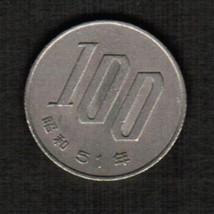 JAPAN 100 YEN 1976 (SHOWA 51) (Y # 82)  #4802 - $3.96