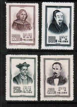 PEOPLES REPUBLIC of CHINA Scott #202-5* VF UNUSED no gum as issued (3820... - $4.21