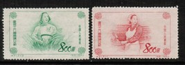 Peoples Republic Of China Scott #175 6* Vf Unused No Gum As Issued (382019902) - $2.92