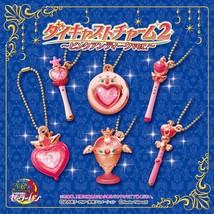Pink Antique Ver  Sailor Moon Die Cast Charm 2 .Bandai  JAPAN - $59.80