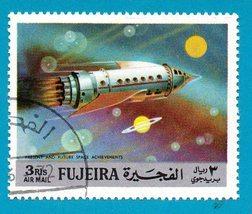 Used United Arab Emirates postage stamp - $0.25