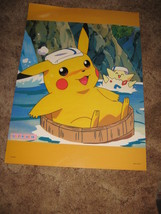 Rare Japanese Pokemon Catch 'Em All Wall Poster # 1298 - $9.89