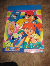 Rare Japanese Pokemon Catch 'Em All Wall Poster # 1299 - $9.89