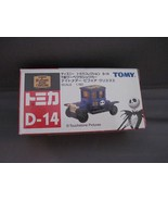 Tomy Tomica Nightmare Before Christmas car - $20.00
