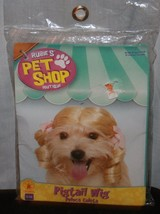 Rubies Pet Shop Boutique Pigtail Wig Dog S M Pig Tail Blonde Costume NIP - $14.20