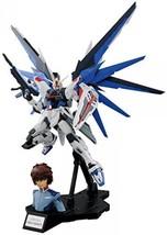 Neu Bandai Dramatic Kombination Freedom Gundam2.0 & Figure-Risebust Kira... - $66.95