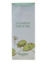 Hermes Un Jardin Sur Le Nil Moisturizing Body Lotion 6.5 OZ - $50.40