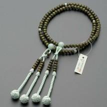 Shingon Buddhist Rosary Mala Juzu Prayer beads Japan Kyoto Ryokudan Burm... - $233.40