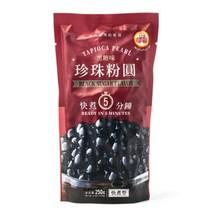 Limited supply Bestsellers Black Sugar Boba Tapioca Pearl Bubble Tea 8.8 oz - $6.43
