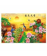 500 Pieces Jigsaw Puzzle Chinese Painting Peony and Peacock Home Decorat... - $34.66