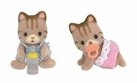 Twins of Sylvanian Families doll island Cat - $12.01