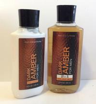Bath & Body Works Dark Amber For Men Lotion 8oz (236ml) Shower Gel 10oz ... - $24.74