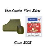 Kneading Paddle Fits Toastmaster Model 1148 Bread Box Fresh Bakery Knead... - $20.49