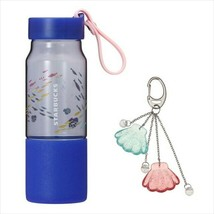 Starbucks Japan Tumbler Bottle shell charm Blue 2020 Summer Silicone 473... - $60.72