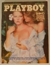 Playboy July 1975 Magazine Jill De Vries Cher Harry Crews, Centerfold - $8.91
