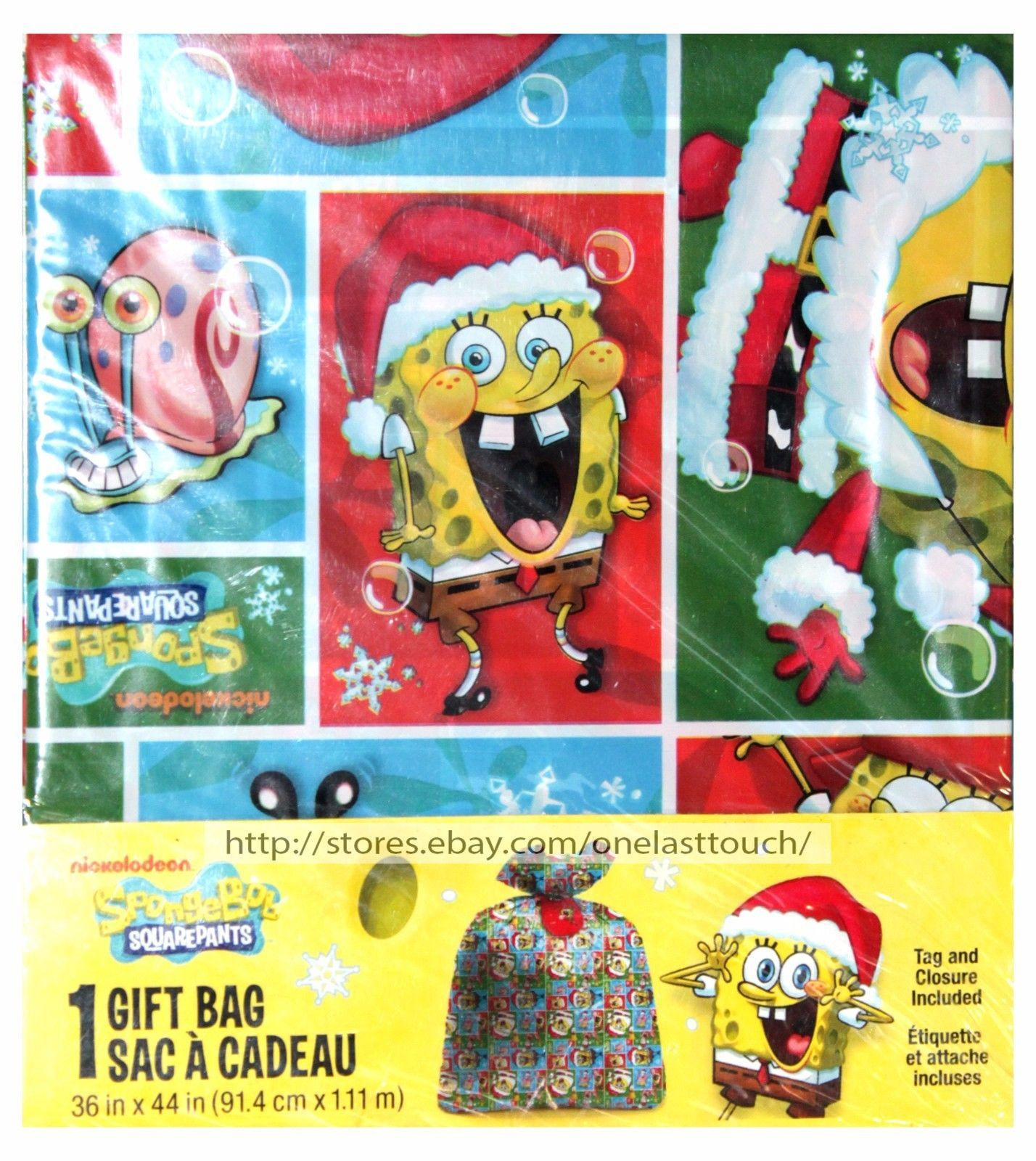 American Greetings Gift Bag 13 Listings