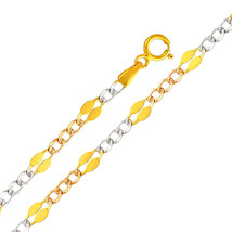 14k Yellow Gold 3.7-mm Stamped Figaro Chain Necklace - $152.15+