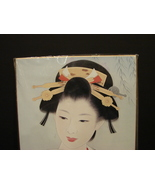 Japanese Giclée Print of a Geisha ~ Still in Plastic Wrap - $10.99