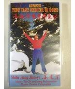Advanced Yin Yang Medical Qi Gong - $89.99