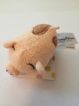Disney Parks Tsum Tsum Pirates of the Caribbean Muddy Pig plush new with... - $7.47