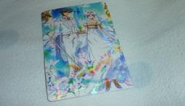SAILOR MOON PRISM CARD ROYAL KING QUEEN  - $28.50