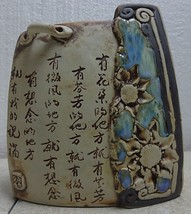 FINAL SALE $142 - WAS $495 - Stunning Malaysian Handmade Pottery Vase - $127.80