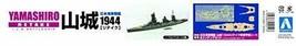 Aoshima IJN Battleship Yamashiro 1944 Retake (Plastic model) - $36.10