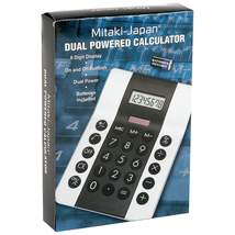 Made in Japan Calculator Dual Powered - $57.99