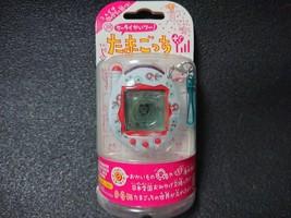 Tamagotchi Plus Shareholder Benefit Ver, BANDAI Japan Super Rare Old Game - $72.71