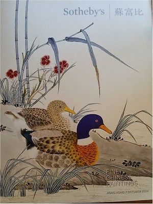 Sothebys Hong Kong FINE CHINESE PAINTINGS Auction Catalog 10/07/2014 Very Thick!