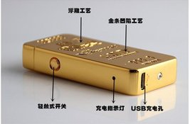 Gold Lion Creative Windproof USB Charging Pulse Arc Metal Electronic Cigarett... image 5