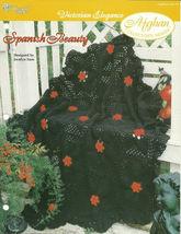 Needlecraft Shop Crochet Pattern 952180 Spanish Beauty Afghan Collectors... - $4.99