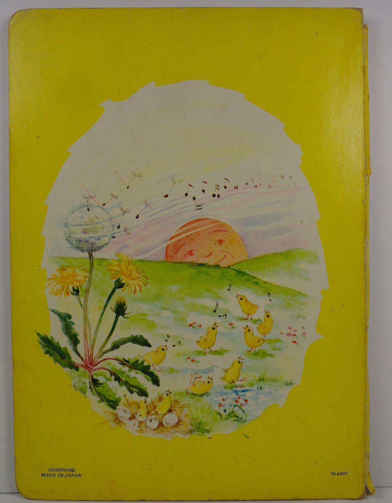 My Favorite Nursery Rhymes My Happy Book Doeisha Publication