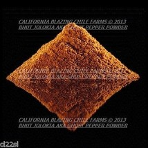 1 oz. 100% Pure Bhut Jolokia Powder Insanely HOT! - $8.75