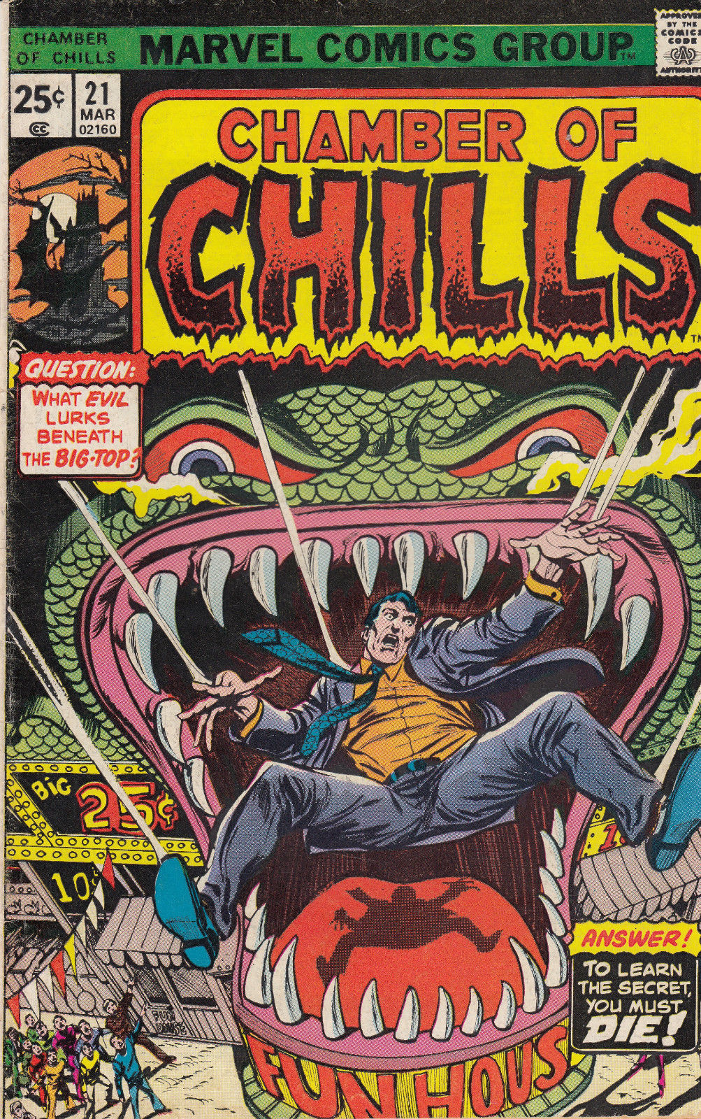 Primary image for CHAMBER OF CHILLS #21  (1976) Marvel Comics horror VG+