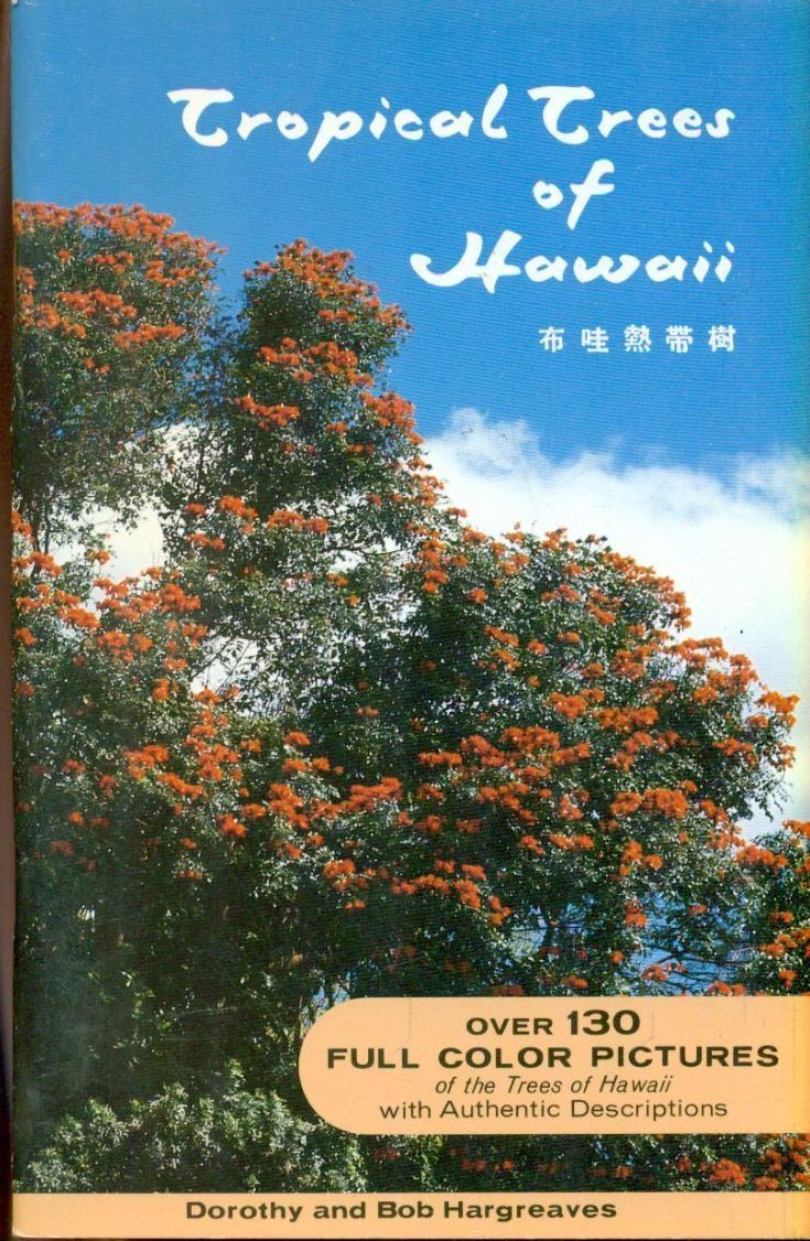 Primary image for TROPICAL TREES OF HAWAII Dorothy Bob Hargreaves (1964) Ross-Hargreaves color SC