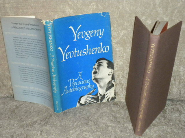 1963 stated 1st Russian Poet Yevgeny Yevtushenko Autobiography HCw photos Dutton