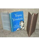 Yevgeny Yevtushenko A Precocious Autobiography stated 1st HCwDJ 1963 Dutton - $29.99