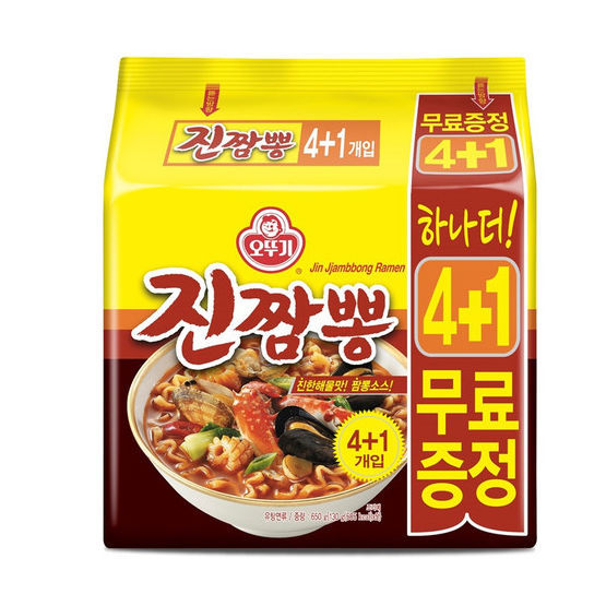 Primary image for Korea Ottogi Jin Jjambbong Ramen 4+1 set
