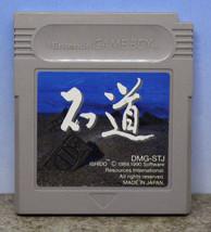 Ishido Nintendo Gameboy Japanese Import Cartridge Only 1989 90 DMG-STJ J... - $8.93