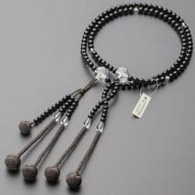 Soka Gakkai Juzu Beads Japanese Rosary Real onyx Crystal Dragon Kyoto japan - $365.25