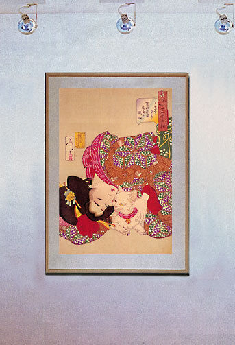 Primary image for Virgin Teasing Cat 15x22 Japanese print Cat Yoshitoshi Asian Art Japan