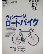 Vintage Roadbicycle History book photo bicycle colnago Bianchi road bike - $79.65