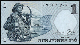 Vintage over 50 years old 1958 ISRAEL One Pound Bank Note Fisherman UNC ... - $14.99