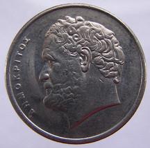 GREEK Vintage 25 Years Old 1986 Greece Democritus 10 Drachma Copper Nickel COIN - $3.99