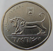 Vintage Israeli Roaring Lion 1981 Over 30 Years Old Half Pound Copper Nickel Coi - $3.99
