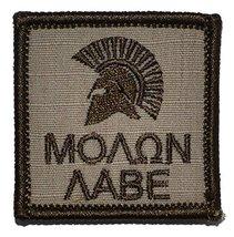 Spartan Helmet Molon Labe 2x2 Military Patch / Morale Patch - Multiple Colors... - $6.85