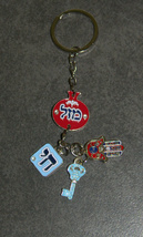 Judaica Keyring Keychain Key Holder Hamsa Luck Charms Hai Pomegranate  image 2