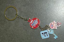 Judaica Keyring Keychain Key Holder Hamsa Luck Charms Hai Pomegranate  image 3
