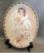 1997 The People's Princess 1st Issue Plate Dian... - $4.99